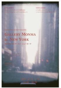 150530_GalleryMonma_in_NY_02