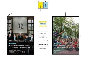 スクリーンショット 2015-07-24 17.13.32