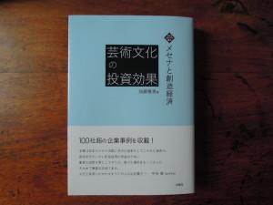 DSCN1701