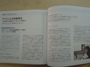 DSCN5805