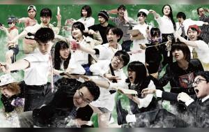 画像引用元 https://tsurumakigakudanhp.wixsite.com/33wonderland