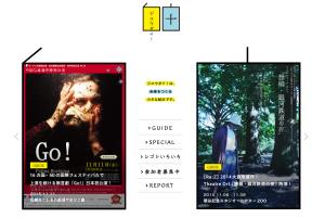 スクリーンショット 2015-10-20 20.47.31