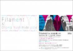 filament-a