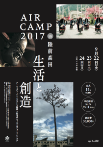 picture_air_camp_2017_promotion