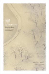 vol155fDM-season lao