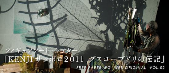 wgwebm02
